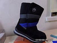 Детская зимняя обувь бренда Libang (М.Мичи) для мальчиков (рр. с 31 по 38)