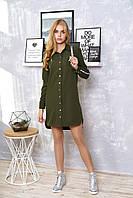 """Женское платье рубашка на пуговицах длинный рукав """"Элина"""" (хаки)"""