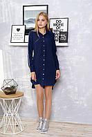 """Женское платье рубашка на пуговицах длинный рукав """"Элина"""" (т/синий)"""