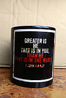 Кружка «Greater is He that is in you»