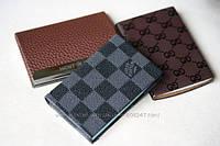 Визитницы брендовые кожаные Montblanc Gucci Louis Vuitton