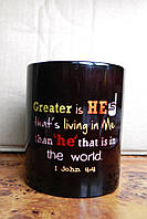 Кружка «Greater is He that's living in Me»