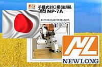 Newlong® NP-7A Japan *3.000 мешков в смену!