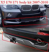 Аэродинамический обвес BMW X5 E70