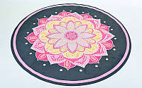 Коврик для йоги круглый замшевый FI-6218-1 (d-150см, черный-розовый)