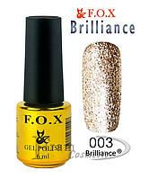 ГЕЛЬ-ЛАК F.O.X Brilliance №03