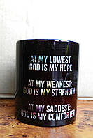 Кружка «At my lowest: God is my hope»