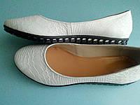 Балетки белые, натуральная кожа с тиснением под питона. Размер 39