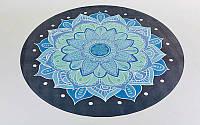 Коврик для йоги круглый замшевый каучук 3мм двухслойный с сумкой FI-6218-5 (d-150см, черный-голубой)