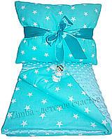 Комплект для новорожденных  Нежно бирюзовый Звездопад