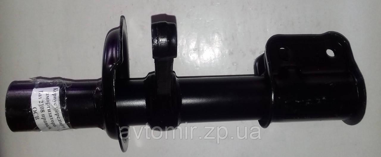 Корпус переднего правого амортизатора  ВАЗ 2108-21099,2113-2115 ОСВ