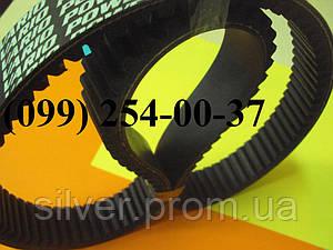 Ремень вариаторный 47х13-1400Li Optibelt Германия