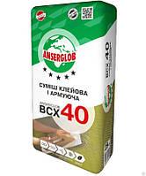 BCX-40 25кг. Клей для приклеивания и армирования
