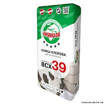 BCX-39 25кг. Клей для пенополистирола ANSERGLOB
