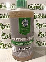 Антибурьян 1л (оригинал) Укравит