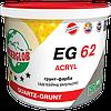 EG62 Адгезионая эмульсия (грунт-краска) акриловая 10л/15кг. ANSERGLOB