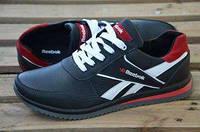 Мужские кожаные кроссовки мокасины Reebok натуральная кожа 40, 41, 42, 43, 44, 45