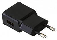 Сетевое зарядное устройство для Asus ZenFone 5 A501CG оригинал