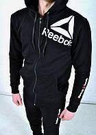 Спортивный чёрный костюм на молнии Reebok с капюшоном