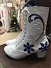 Вишите взуття для Снігурки