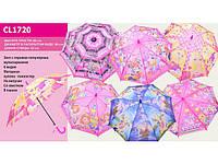 Зонт 6 видов, с рисунком, герои, в пакете 50см