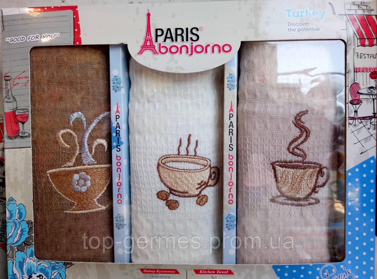 Набор кухонных вафельных полотенец из 3шт