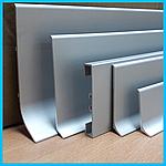 Обновление раздела Алюминиевые плинтуса