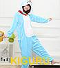 Голубой кот Кигурми