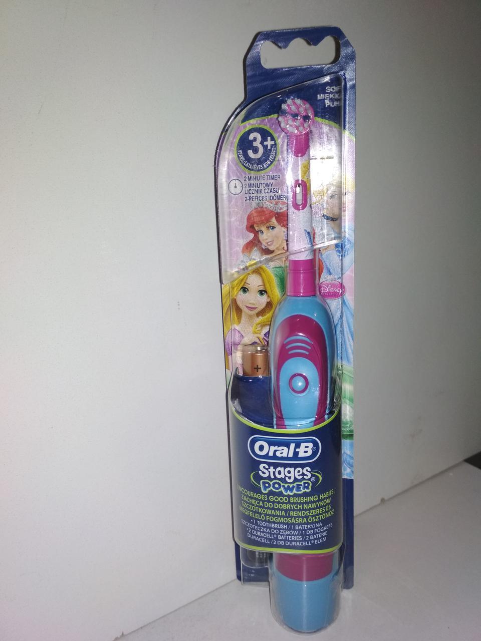 Дитяча зубна електрощітка Oral-B Braun - dzmil в Львове e55a238535b98