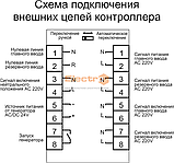 Устройство автоматического ввода резерва АВР-125 100А, фото 5