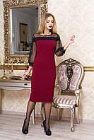 """Нарядное женское платье миди с прозрачными рукавами из сетки """"Дана"""" (вишня)"""