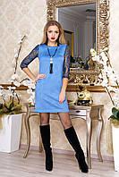 """Нарядное женское прямое платье под замшу с кружевными рукавами """"Бавер"""" (джинс)"""