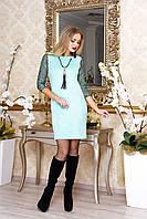 """Нарядное женское прямое платье под замшу с кружевными рукавами """"Бавер"""" (минт)"""