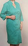 Медичний одяг, фото 3
