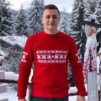 Мужской рождественский свитер