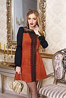 """Нарядное платье под замшу с кружевом и шифоновыми рукавами коричневое """"Арабика""""  (умбра)"""