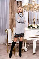 """Красивое теплое женское платье под горло,по фигуре с кружевом внизу """"А-67"""" (серый)"""