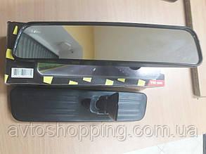 Зеркало заднего вида на присоске 290 мм Универсальное