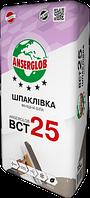 ВСТ25  Шпаклевка финишная белая 15 кг ANSERGLOB