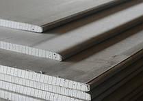 Гіпсокартон KNAUF 2500х1200х12,5 мм стіновий