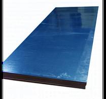 Гладкий лист 0,95х1,5м. RAL5005 (син.)