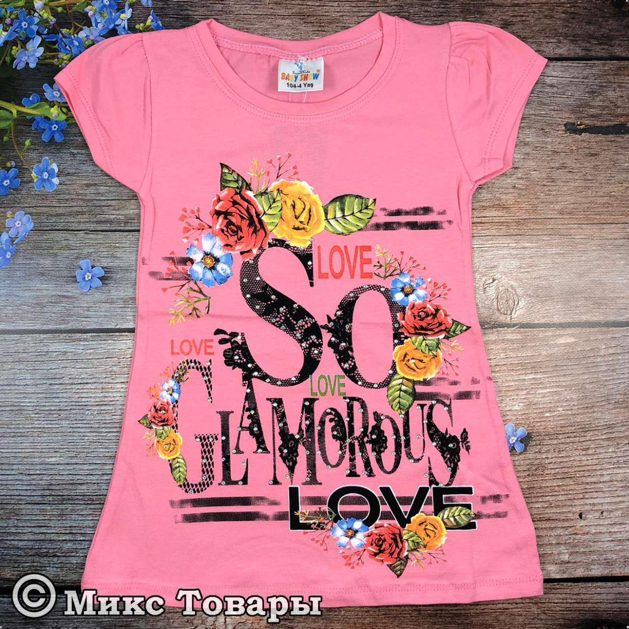 Детские туники розового цвета пр- во Турция от 3 до 7 лет (6061-3)
