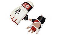 Перчатки для смешанных единоборств MMA GRANT  XL красно-белый