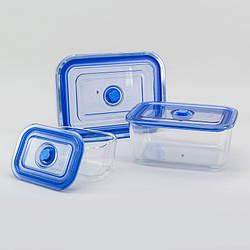 Набор стеклянных контейнеров 3 в 1, Бельгия