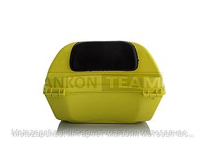 Кофр пластиковый GXmotor желтый