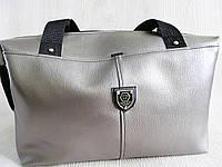 Стильная сумка кожзам бронза