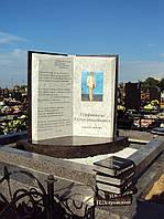 Памятник из мрамора и гранита форма раскрытая книга № 18