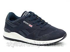 Подростковая обувь оптом. Подростковые кроссовки бренда Dual (рр. с 36 по 41)