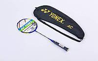 Ракетка для бадминтона профессиональная 1 штука в чехле YONEX DUORA