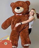 Двухметровая плюшевая игрушка Медведь Бурый 200 см